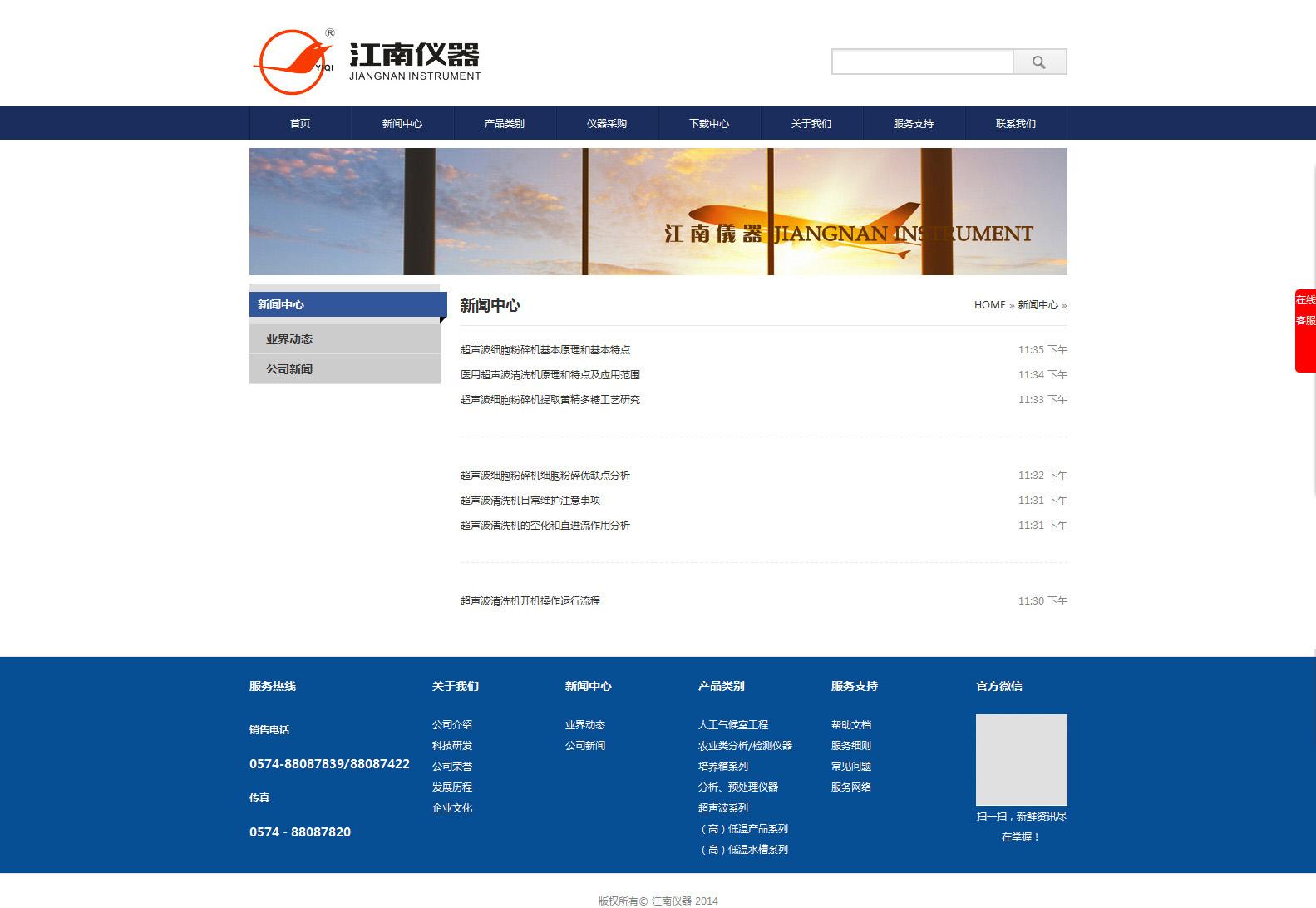 news_list