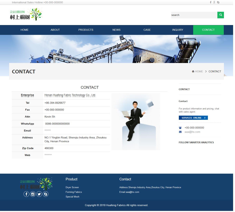 外贸SEO网站定制,企业网站开发,来稿定制外贸多语言网站