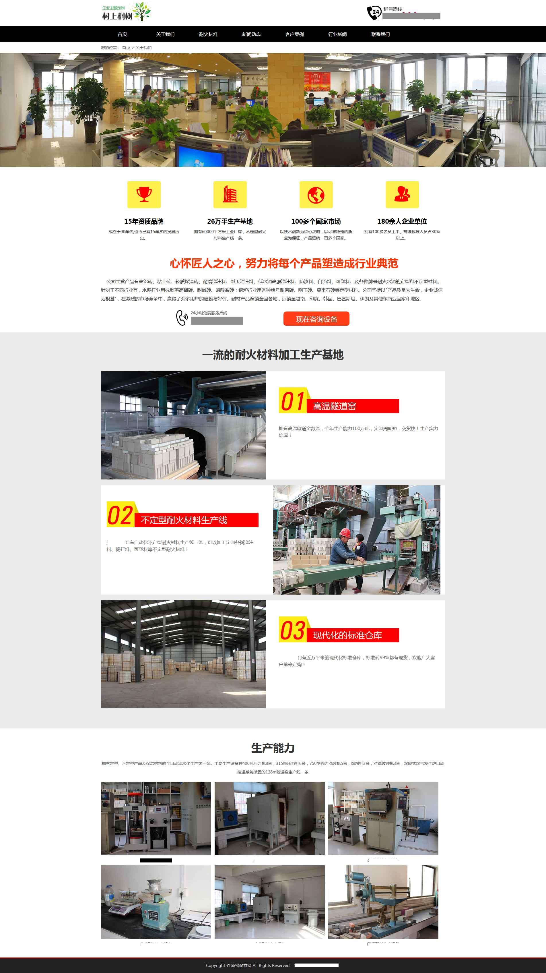 wordpress网站开发,企业主题开发,营销型主题