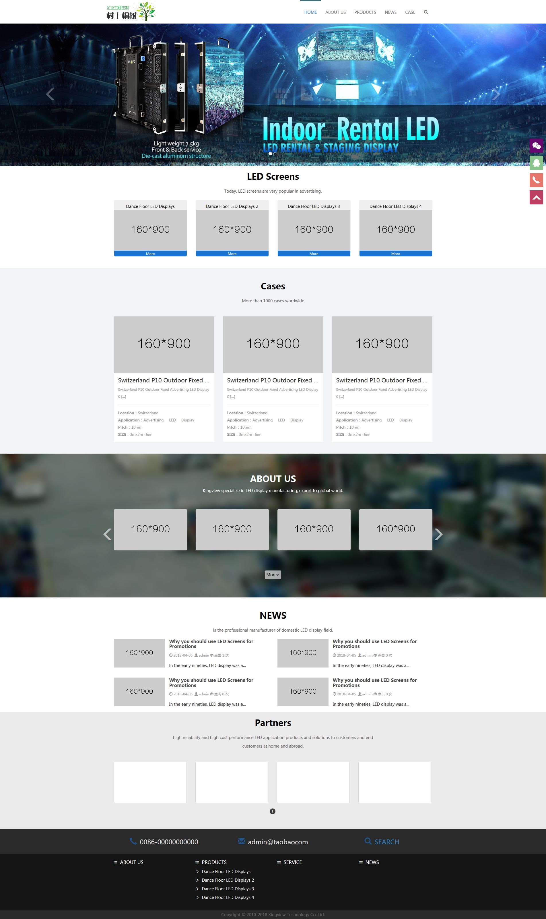 wordpress英文企业站主题,带案例、产品模型