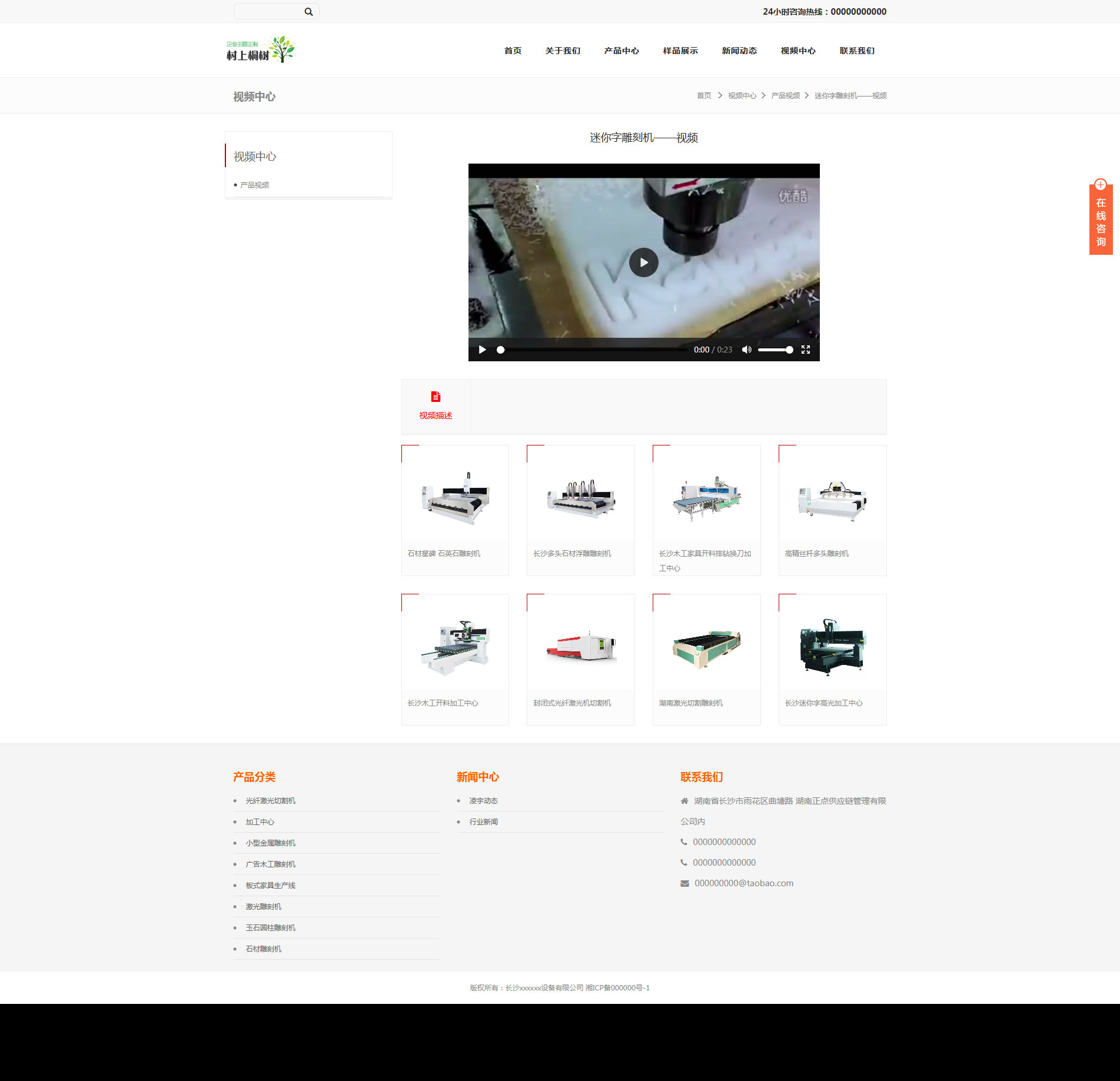 品牌企业网站开发 wordpress企业官网主题 营销型网站定制