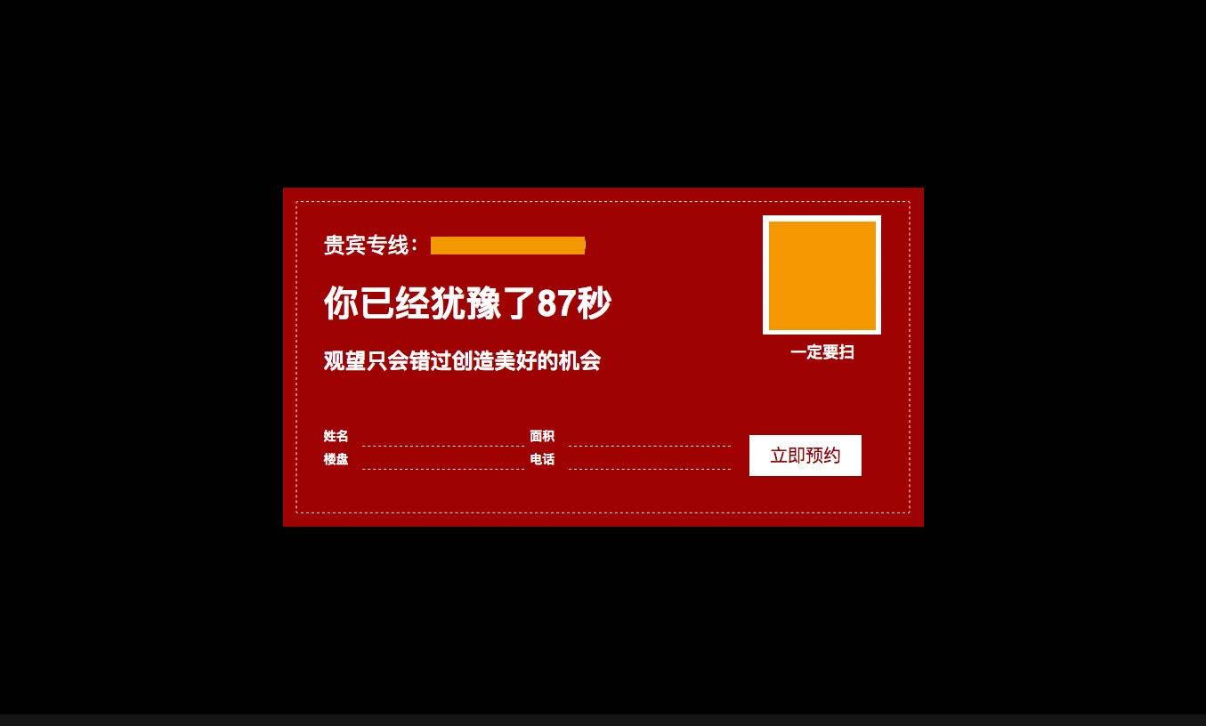 wordpress装修企业主题 带短信功能 自适应结构 多栏目模型